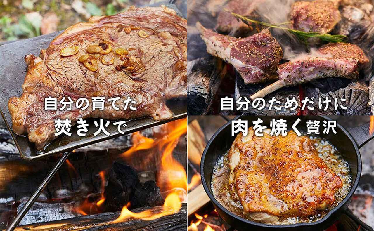 """画像2: 肉とアウトドアをこよなく愛し、多くのお笑い芸人の支持を得る""""BBQ芸人""""が、秘蔵の肉レシピを公開!"""