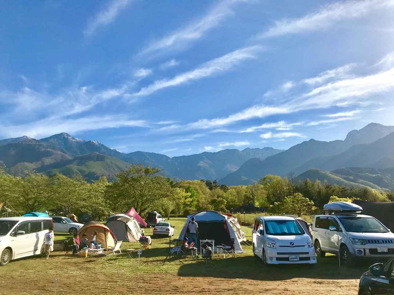 画像: (5)オートキャンプ場を選ぶべし