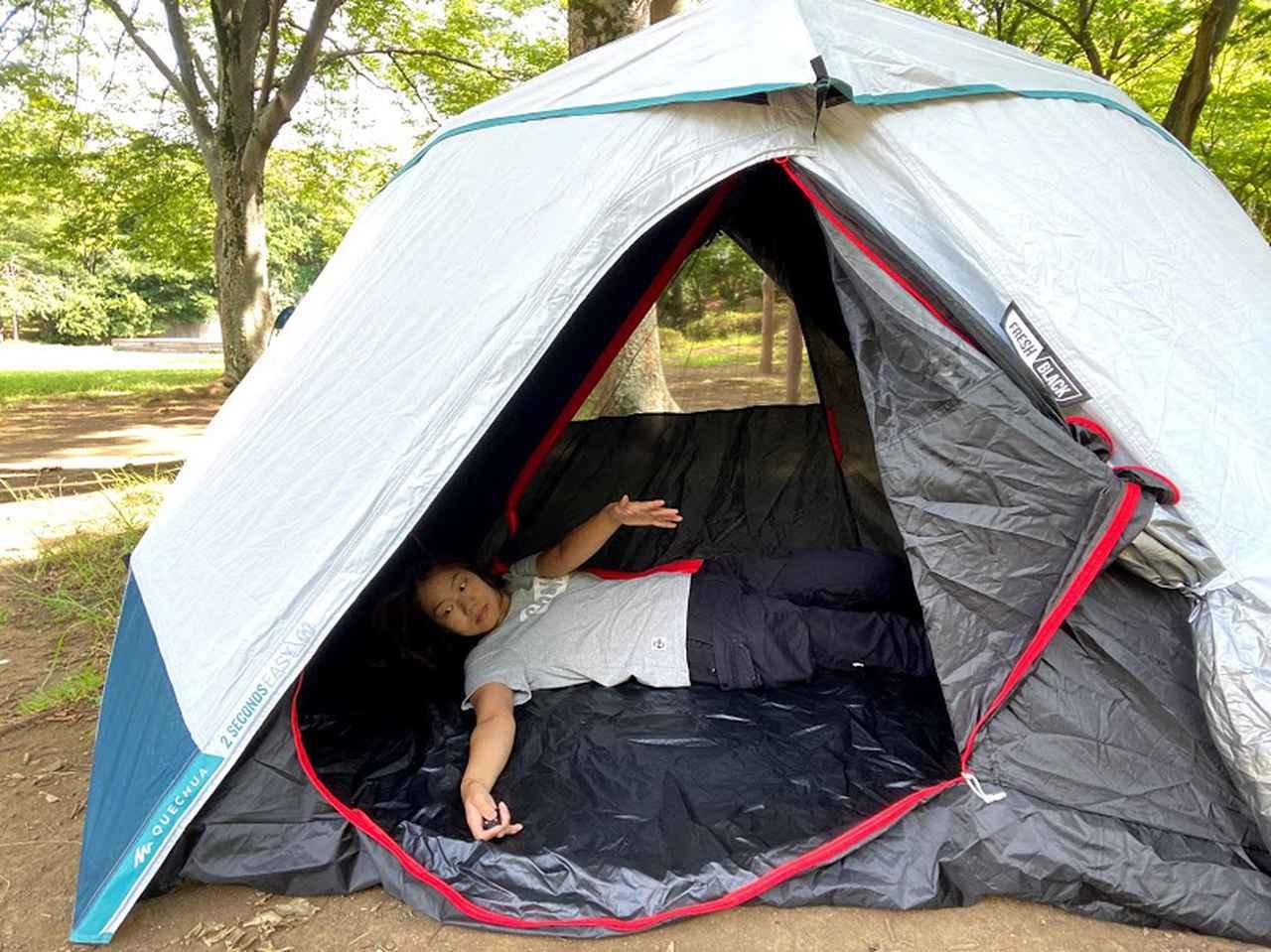 画像: 【レビュー】デカトロン・ケシュアのワンタッチテント「2SECONDS EASY」 公園遊びにも◎ - ハピキャン|キャンプ・アウトドア情報メディア
