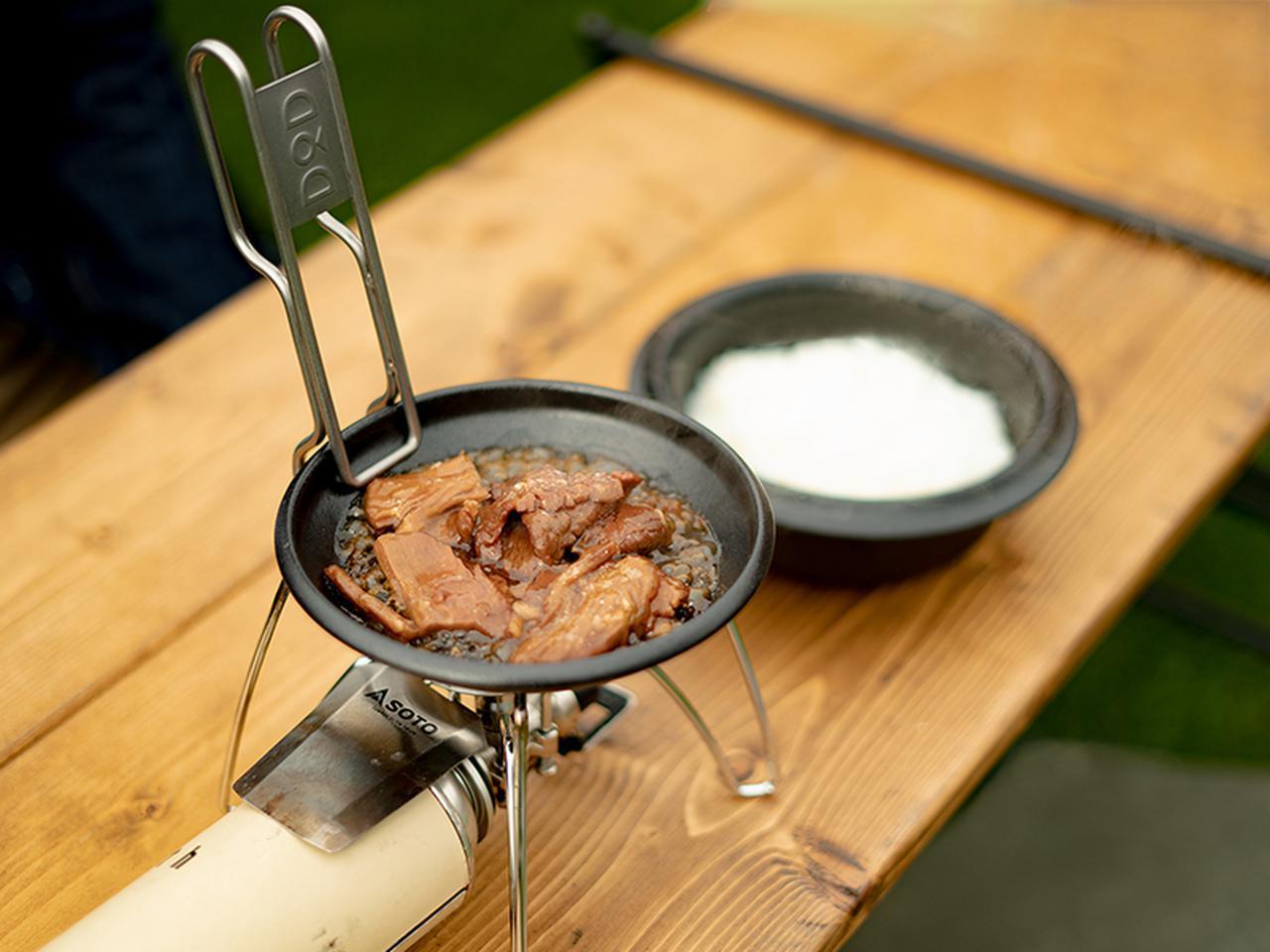 画像: 5. 調理もできて皿にもなるフタ