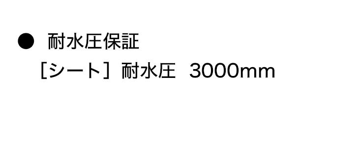 画像2: LOGOS(ロゴス)より新発売のプレミアムソーラー・ヘキサタープは最大-15°Cで炎天下のアウトドアに最適!