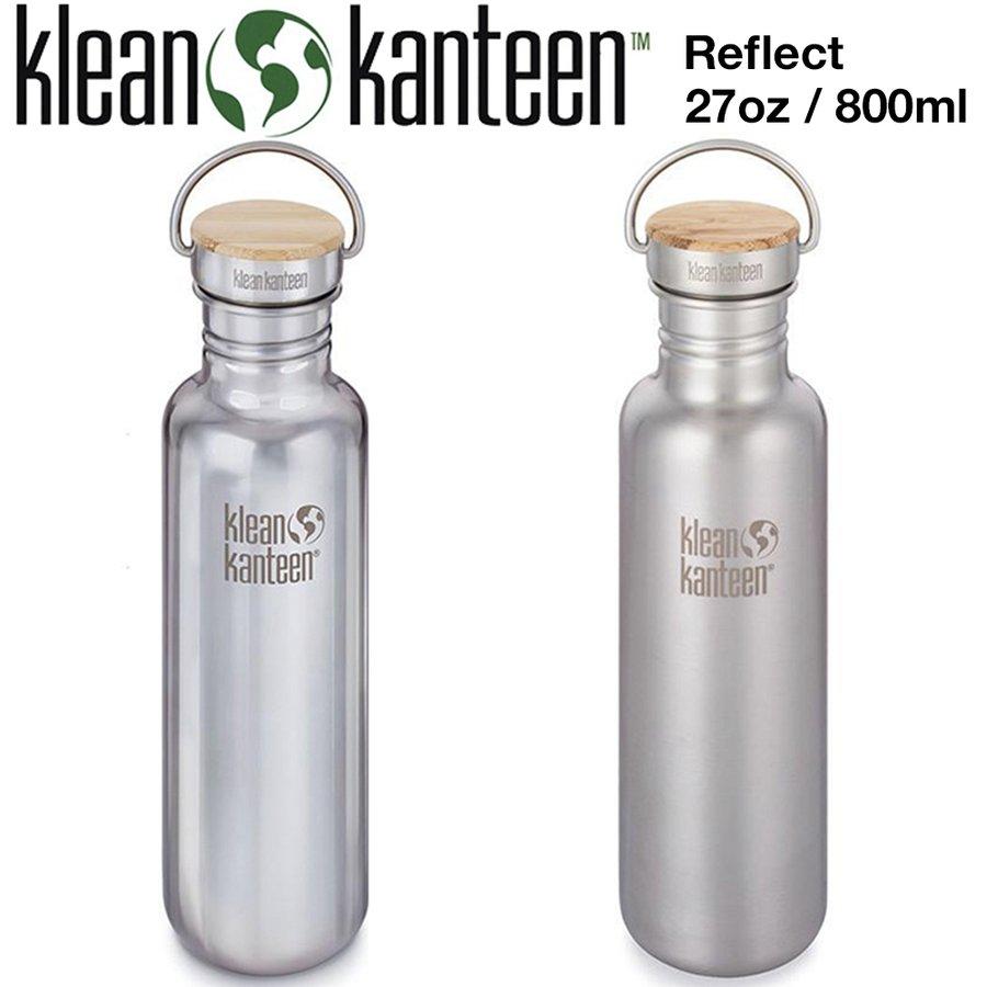 画像1: クリーンカンティーンの水筒「リフレクトボトル」はスタイリッシュで衛生的!軽量で持ち運びやすい