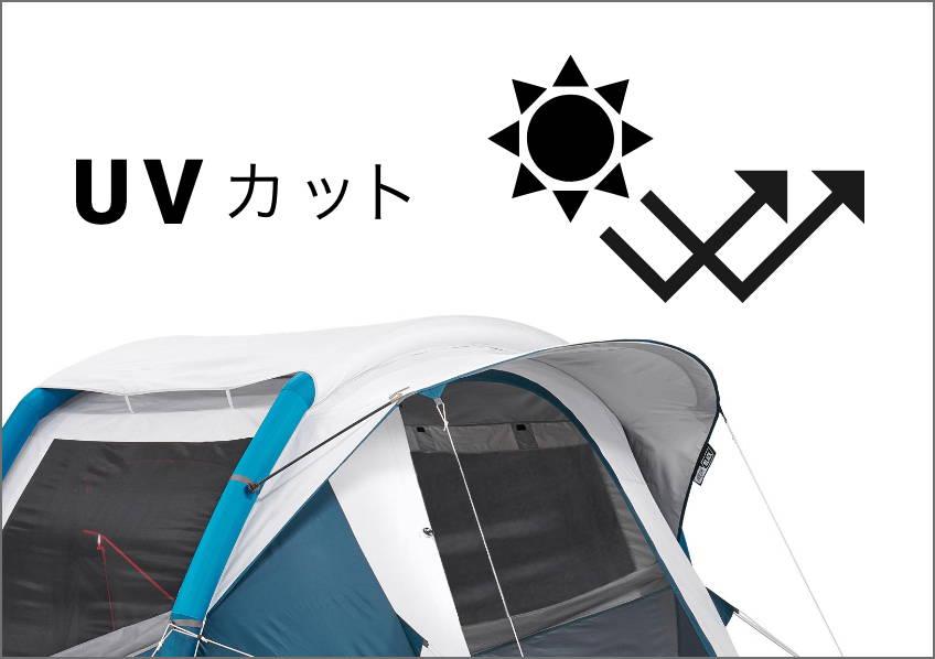 画像1: キャンプ一式が低価格で揃う!DECATHLON(デカトロン)が、夏のキャンプフェアを7/1(木)から開催中