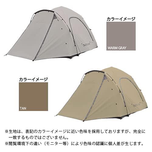 画像9: 【まとめ】ワンタッチテント&ポップアップテント&シェードのおすすめ11選! デイキャンプやピクニックに使える♪