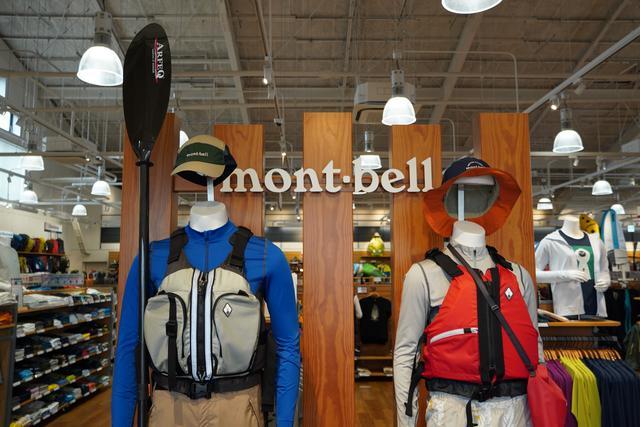 画像: カヤックの品揃えが豊富な「モンベル横浜しんやました店」へ