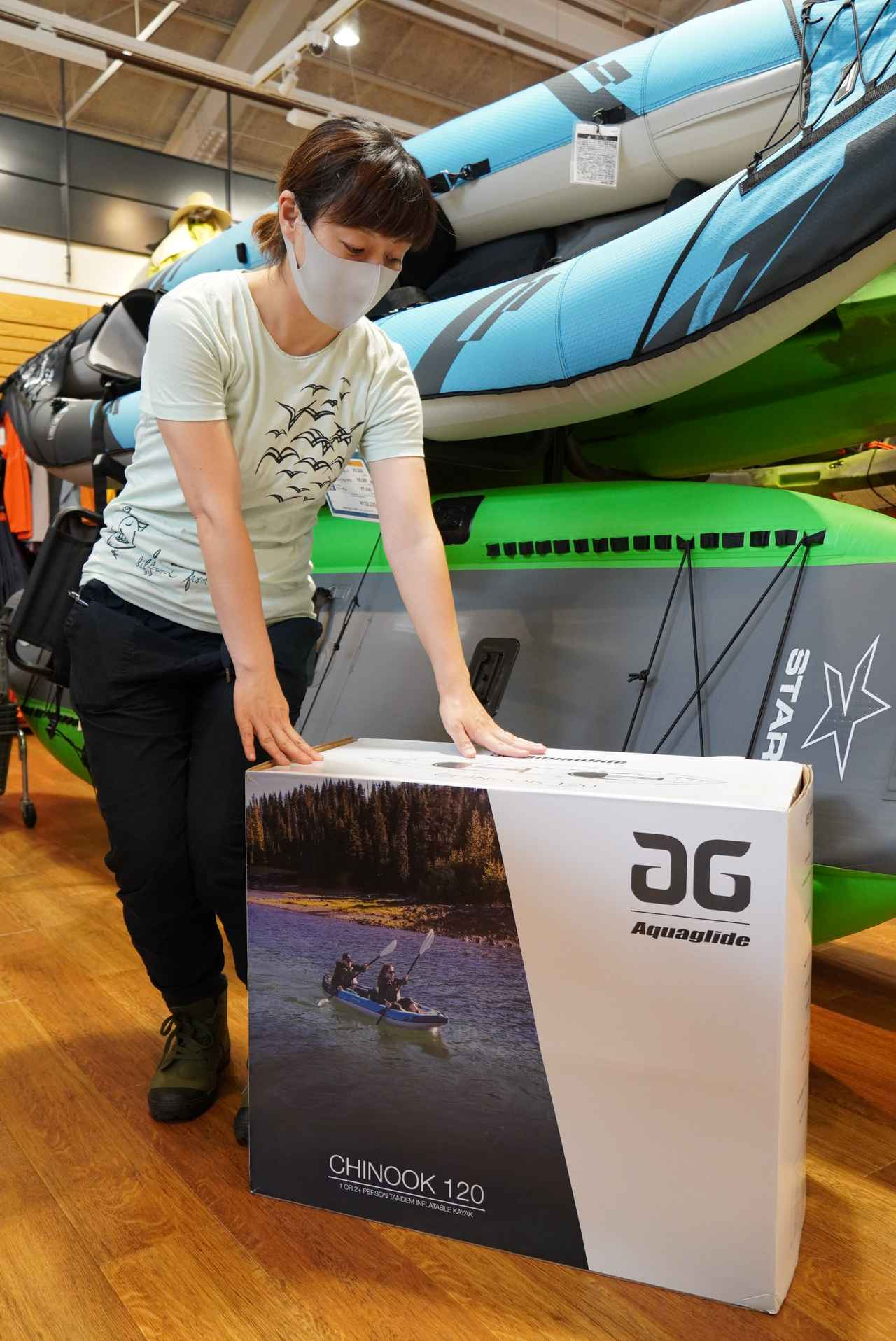 画像: このサイズならテントやギアと共に車に乗せられそう?