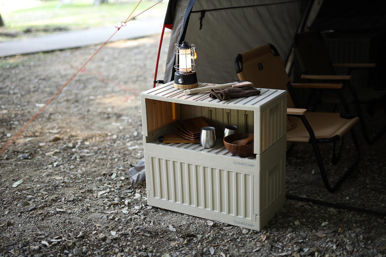 画像: 【注目リリース】収納にテーブルに大活躍。キャンプで便利な「QUICKCAMP(クイックキャンプ )」の蓋付きストレージが登場。 - ハピキャン|キャンプ・アウトドア情報メディア