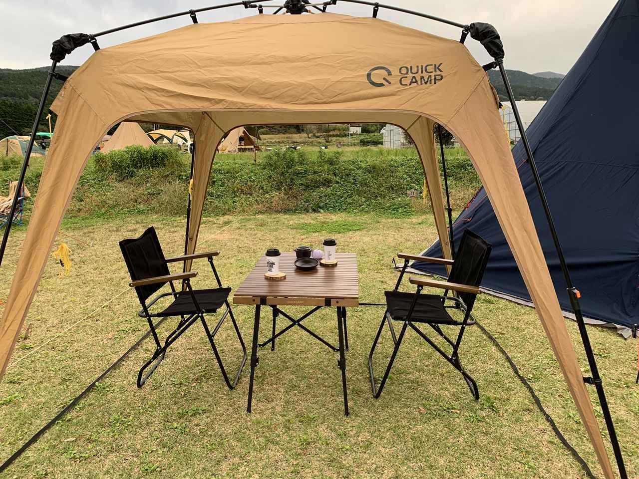 画像: クイックキャンプのタープ・テーブル・チェアを検証! 家族デイキャンプで使ってみた - ハピキャン|キャンプ・アウトドア情報メディア