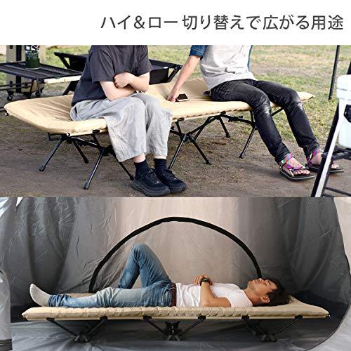 画像15: 【まとめ】キャンプ用ベッド「コット」おすすめ8選+α ヘリノックス・DODなど