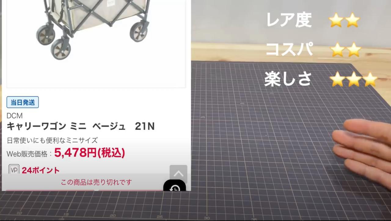 画像29: 出典:YouTubeチャンネル「FUKU」より
