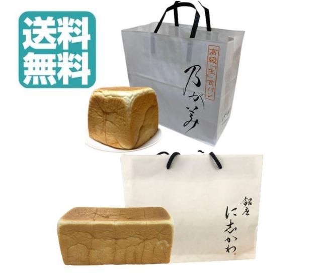 画像6: 【食パンアレンジ】朝食から夜食まで! トーストの美味しいおすすめレシピを紹介