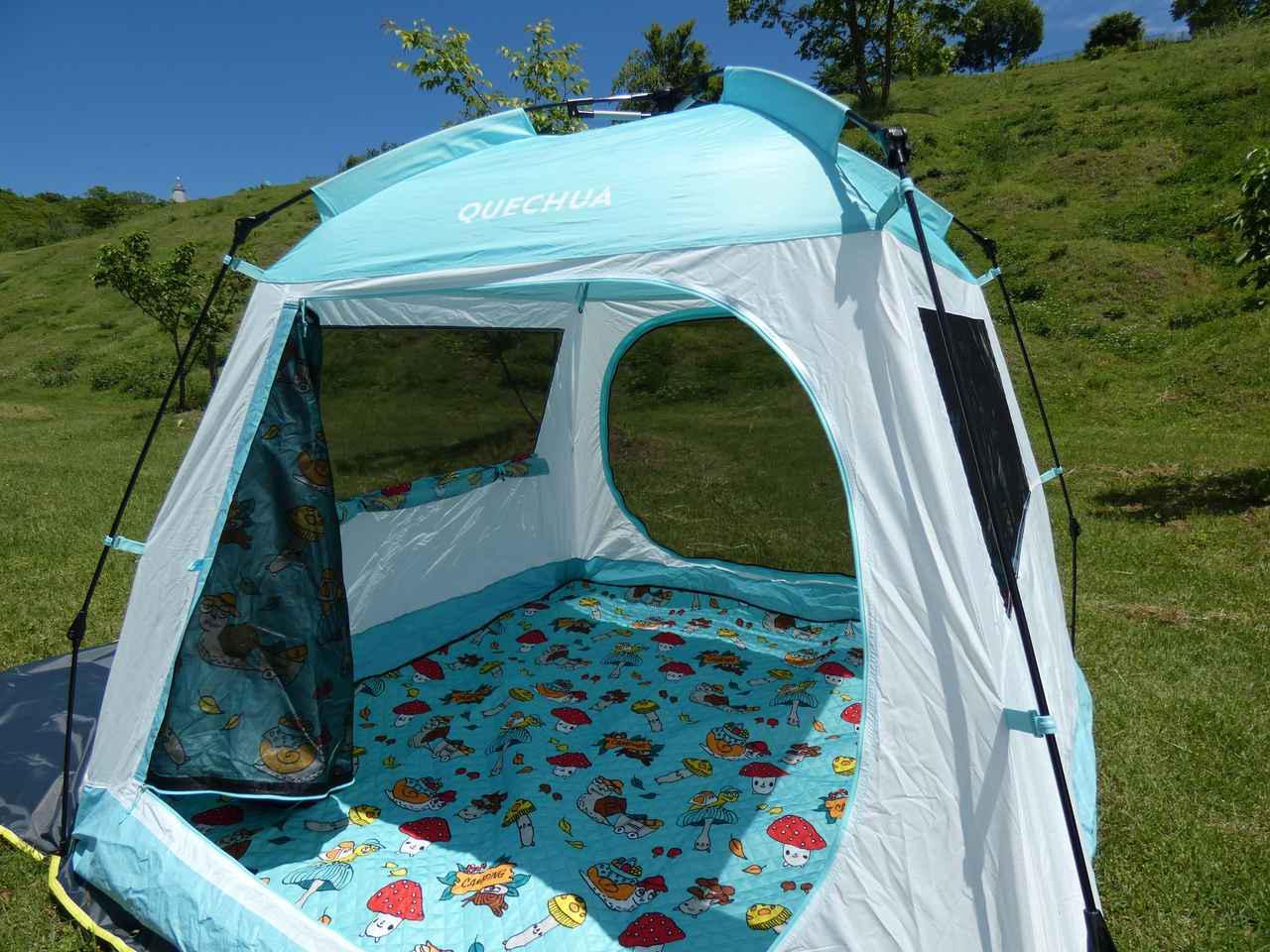 画像: 【レビュー】子どもとの外遊びを快適に! デカトロンのワンタッチサンシェルター・ケシュア「EASY SHELTER」を使ってみた - ハピキャン|キャンプ・アウトドア情報メディア
