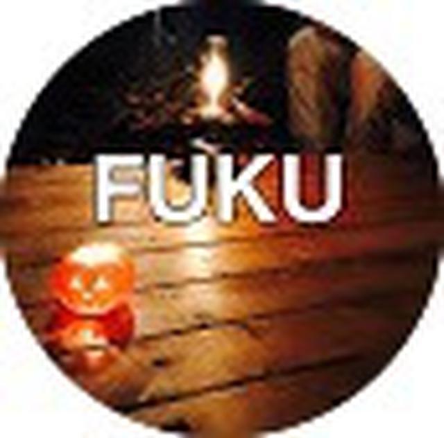 画像6: FUKU
