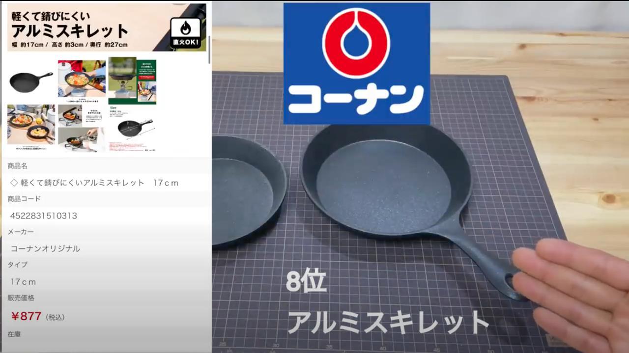 画像12: 出典:YouTubeチャンネル「FUKU」より