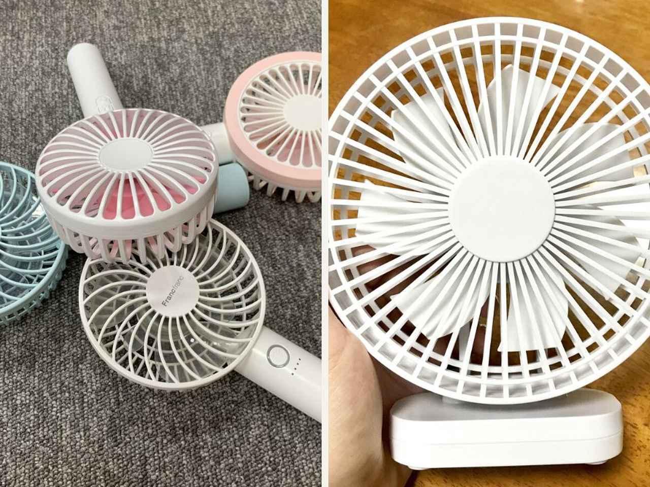 画像: ポータブル扇風機は夏キャンプにおすすめ! ハンディ・置き型の携帯扇風機厳選6選 - ハピキャン|キャンプ・アウトドア情報メディア