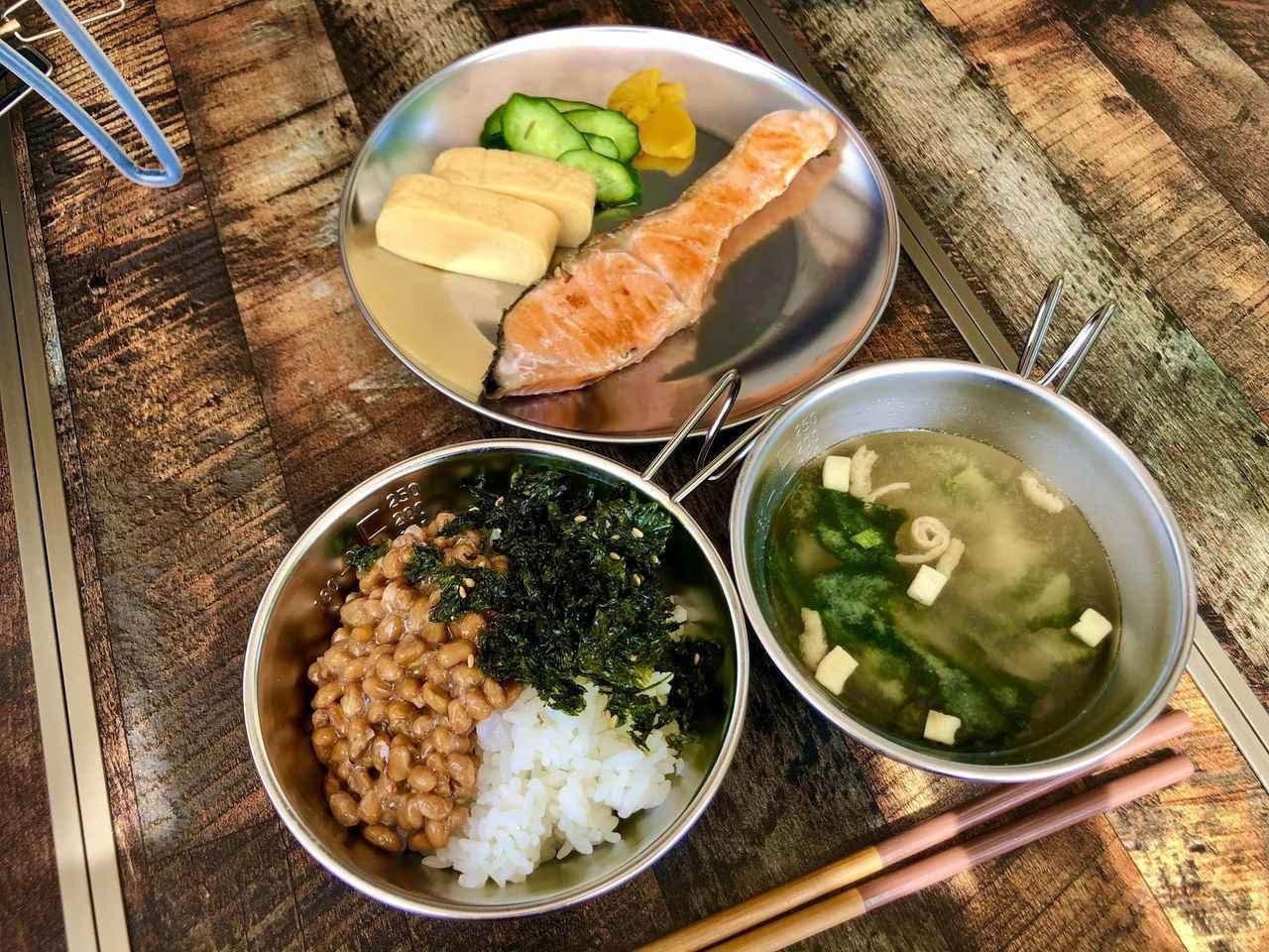 画像: 【キャンプで和朝食】キャンプの朝は和食もおすすめ! お手軽に作れる和食レシピをご紹介 - ハピキャン キャンプ・アウトドア情報メディア