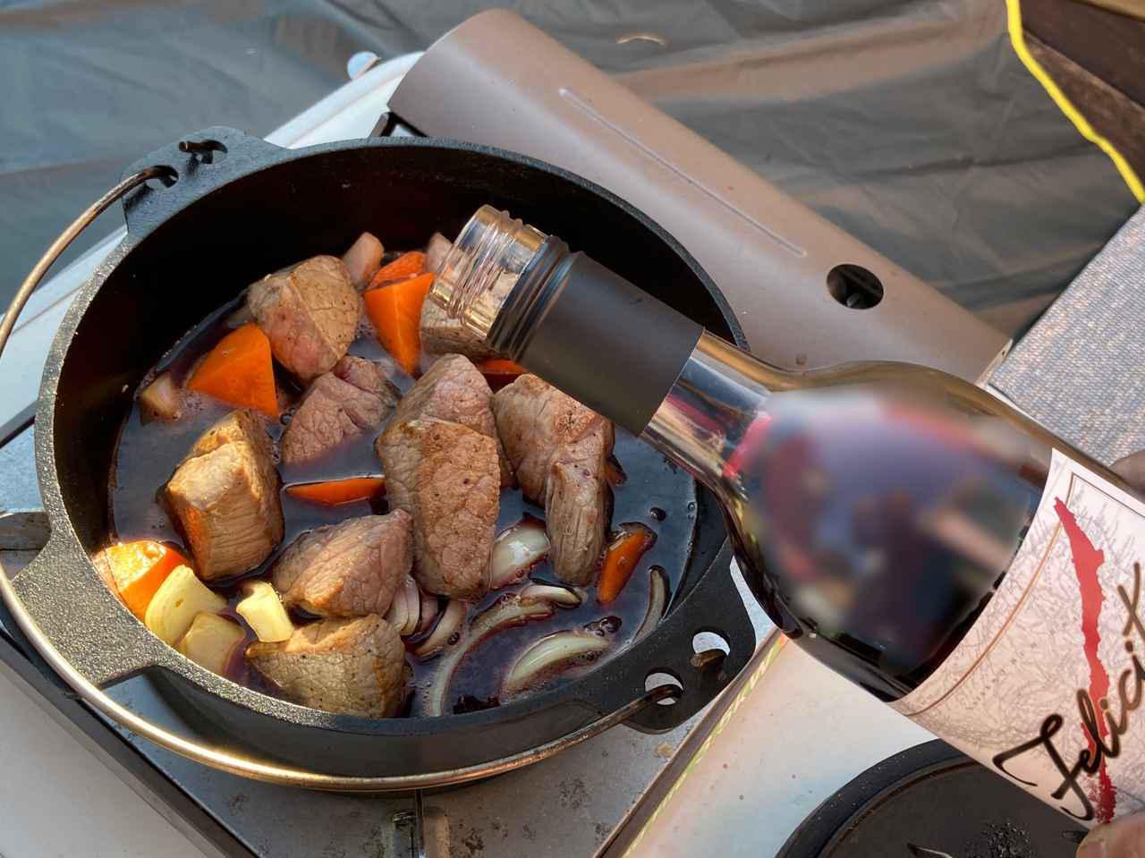 画像: ニトリのダッチオーブンで「お肉ほろほろ絶品カレー」! 赤ワインで煮込むキャンプレシピ - ハピキャン|キャンプ・アウトドア情報メディア