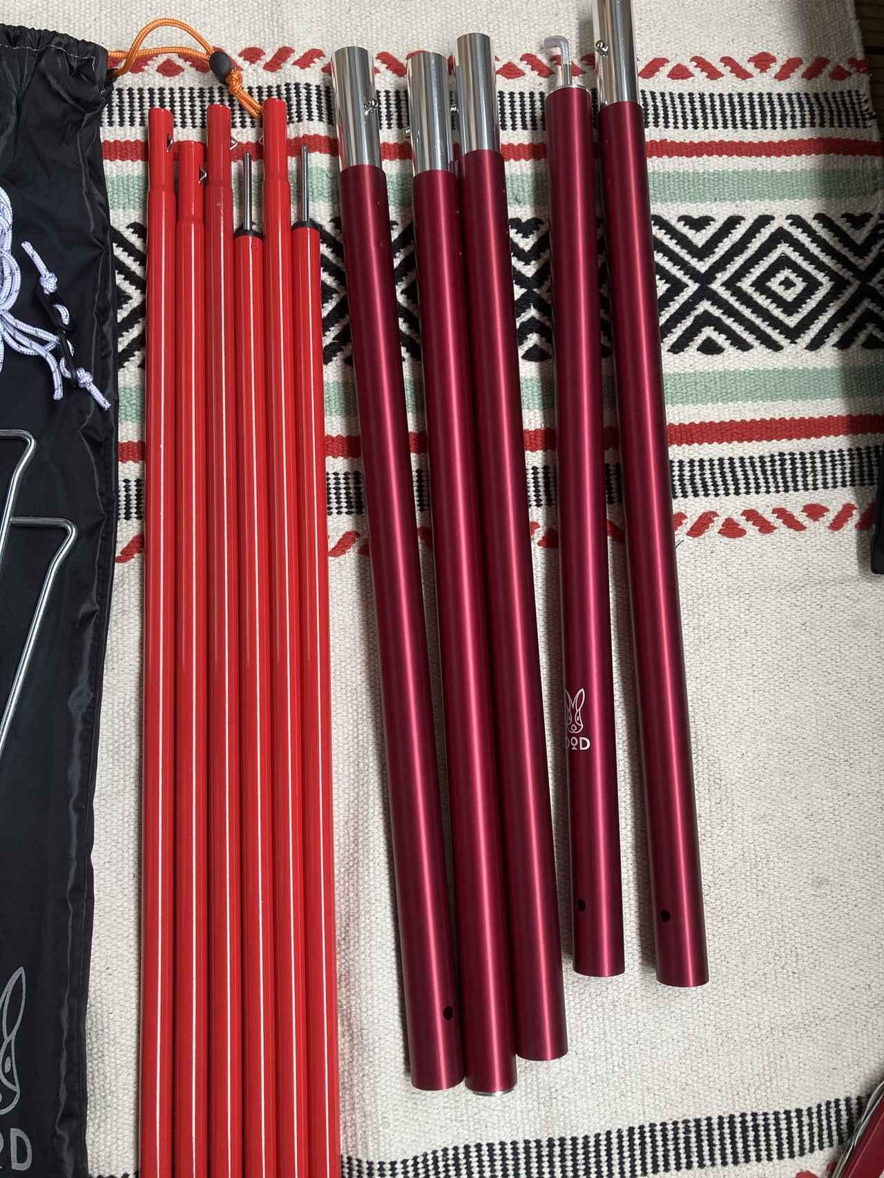 画像: 筆者撮影 ビックタープポールとテント・タープポール/赤色を購入したけど色の感じが違う