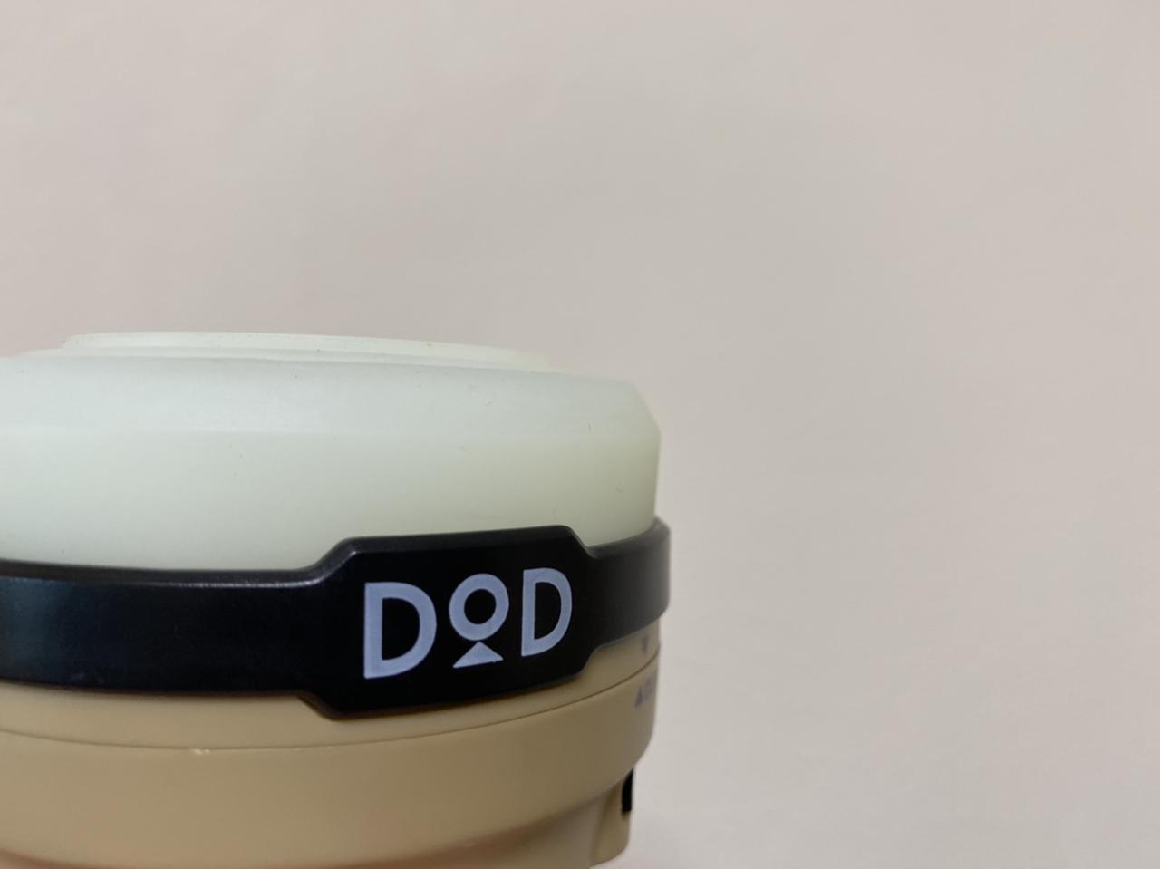 画像: DODの『LEDソーラーポップアップランタン』が超おすすめ! 機能性もコスパも◎な魅力を徹底レビュー - ハピキャン キャンプ・アウトドア情報メディア
