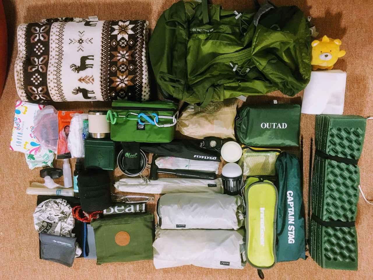 画像: ソロキャンプのパッキングのコツを4つ紹介! バックパックへの収納術を解説 - ハピキャン|キャンプ・アウトドア情報メディア