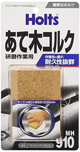 画像5: メスティンをピカールで鏡面磨き仕上げに! 磨き方のコツ・研磨に必要な道具など徹底解説