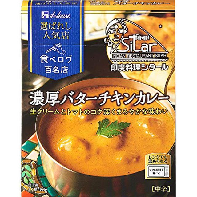 画像1: 【レトルトカレー】ランチにおすすめ! カレーアレンジレシピ キーマカレーなどにちょい足ししてアレンジを楽しもう!