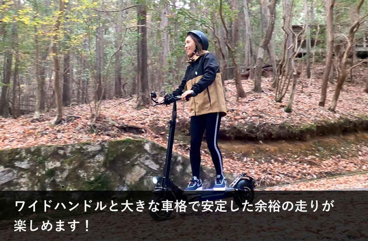画像: eXs2|電動キックボードeXs(エクス)|カスタムジャパン