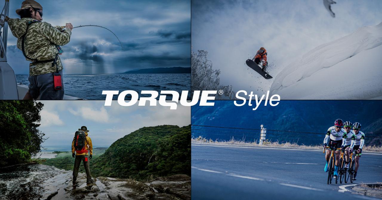 画像: TORQUE Style