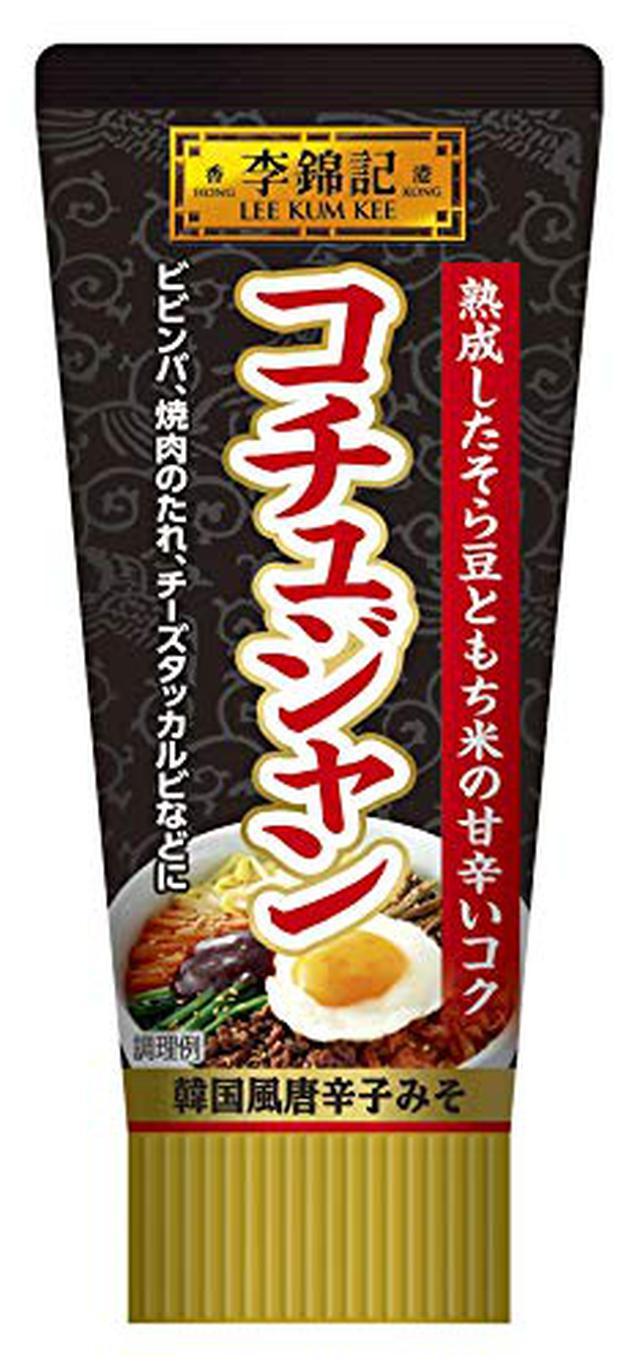 画像2: 【キャンプレシピ】ヤンニョムチキンの作り方! 韓国風の甘辛いチキンがやみつきでご飯が止まらない!