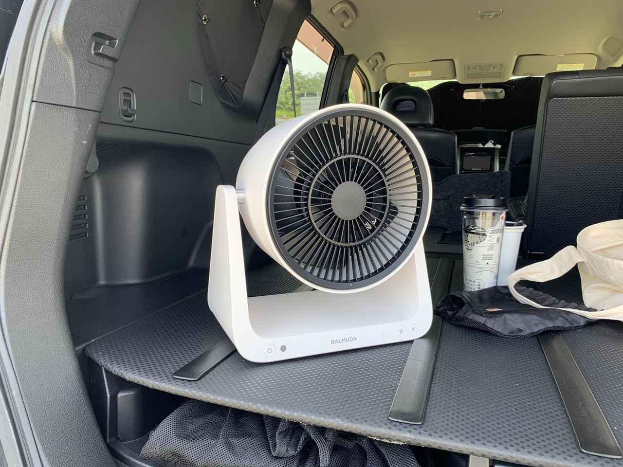 画像: 夏キャンプの必需品!? バルミューダーのサーキュレーター『GreenFan C2』をチェック - ハピキャン|キャンプ・アウトドア情報メディア