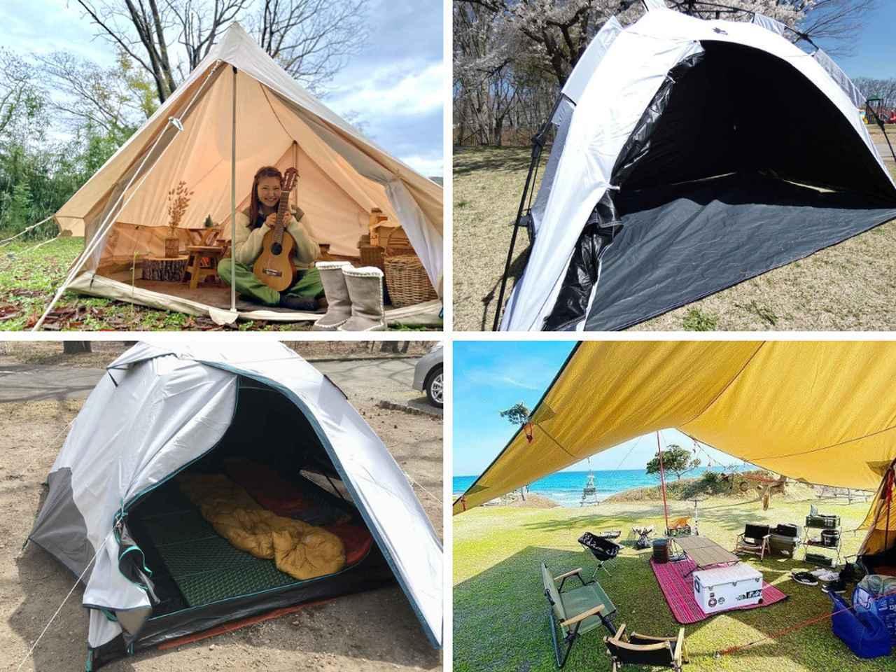 画像: 夏キャンプが快適になる遮光性の高いタープ・シェード・テント12選! 遮光素材・コットン・TC素材がおすすめ - ハピキャン|キャンプ・アウトドア情報メディア