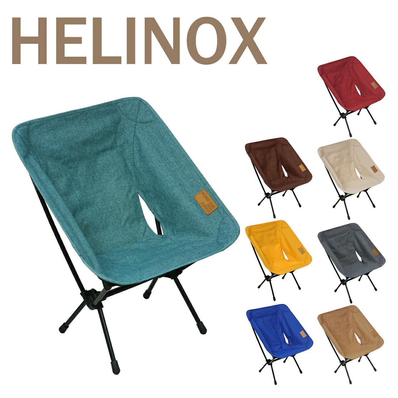 画像2: 【Helinoxチェアワンが蘇る】キャンプ用品の汚れに効果バツグン!オキシクリーンを使った油汚れ・泥汚れの落とし方