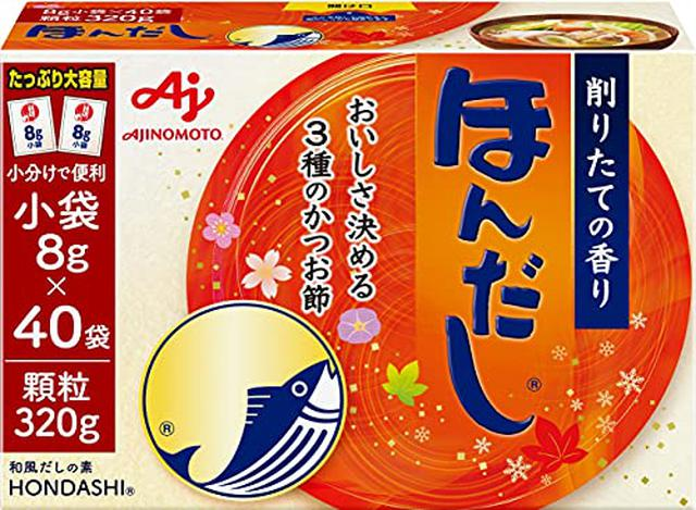 画像1: 【レシピ】業務スーパーの商品で超簡単豚汁! 市販の『味噌汁の具』を具材に使ったお手軽な作り方