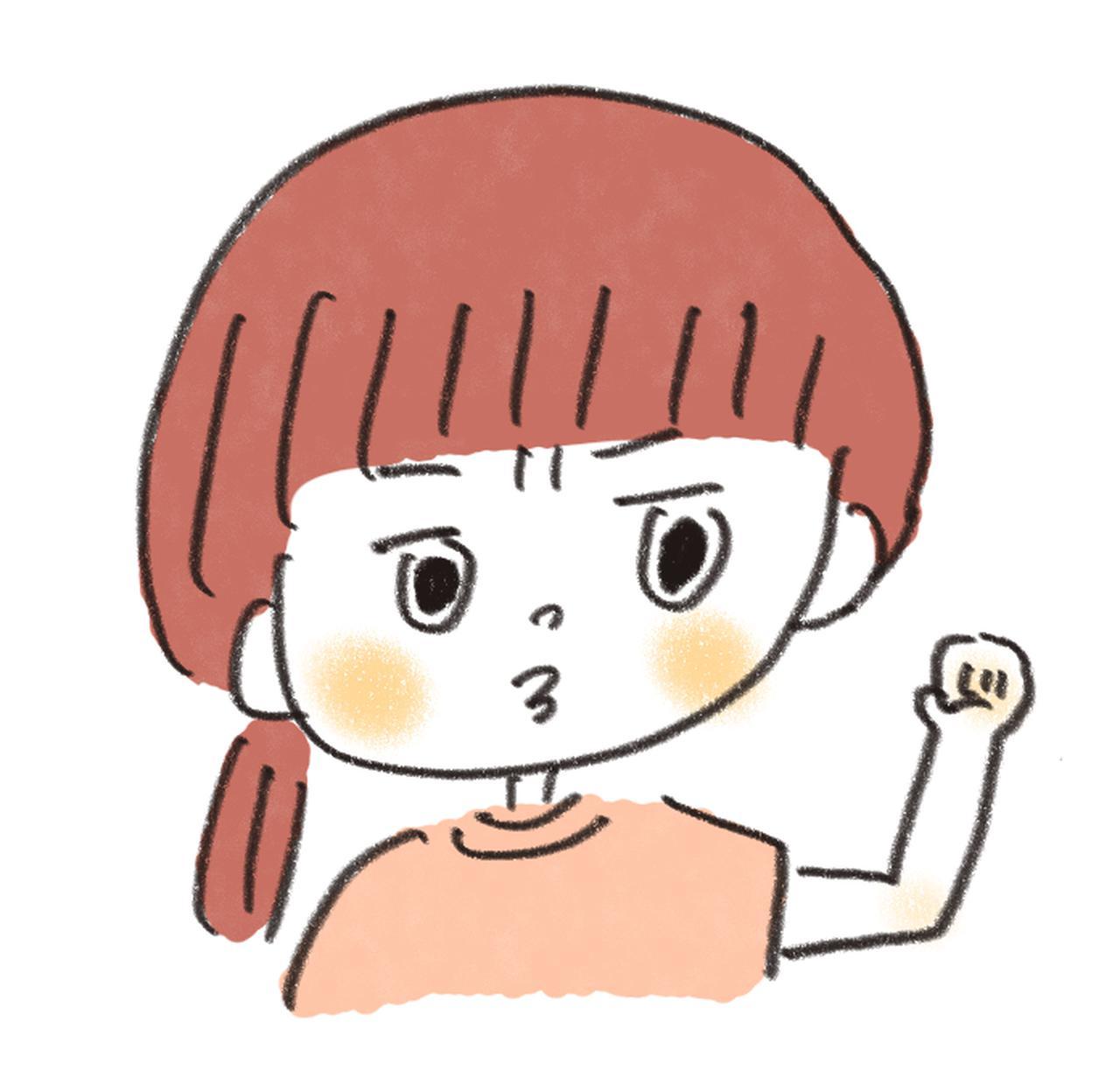 画像1: 【ソロキャンプの楽しみ方(女性編)】『こいしゆうかさん』にインタビュー! 女子ソロキャンの魅力や正しいキャンプ場の選び方