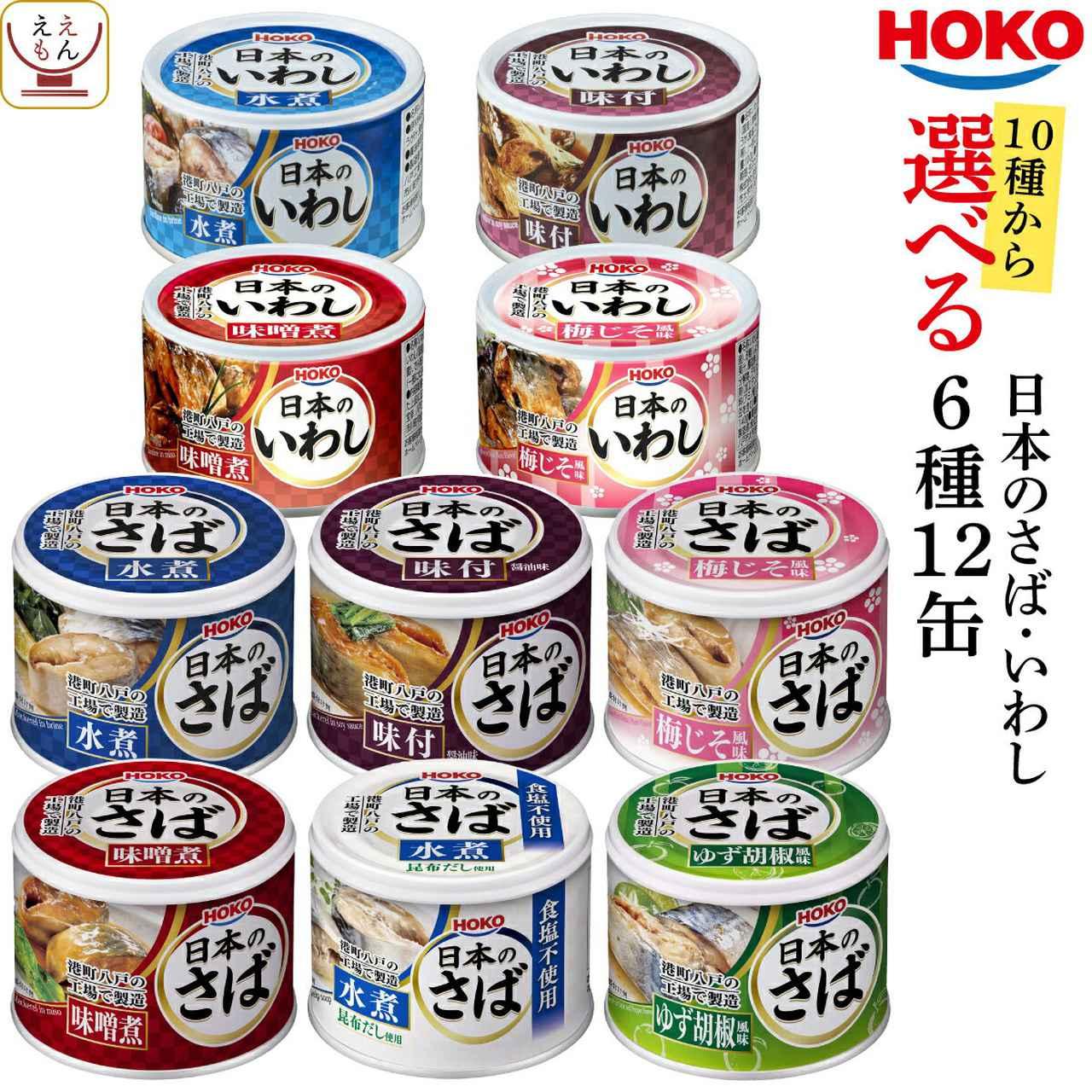 画像1: 【業務スーパーの缶詰11選】キャンプにもってこいなおすすめ商品を厳選して紹介!