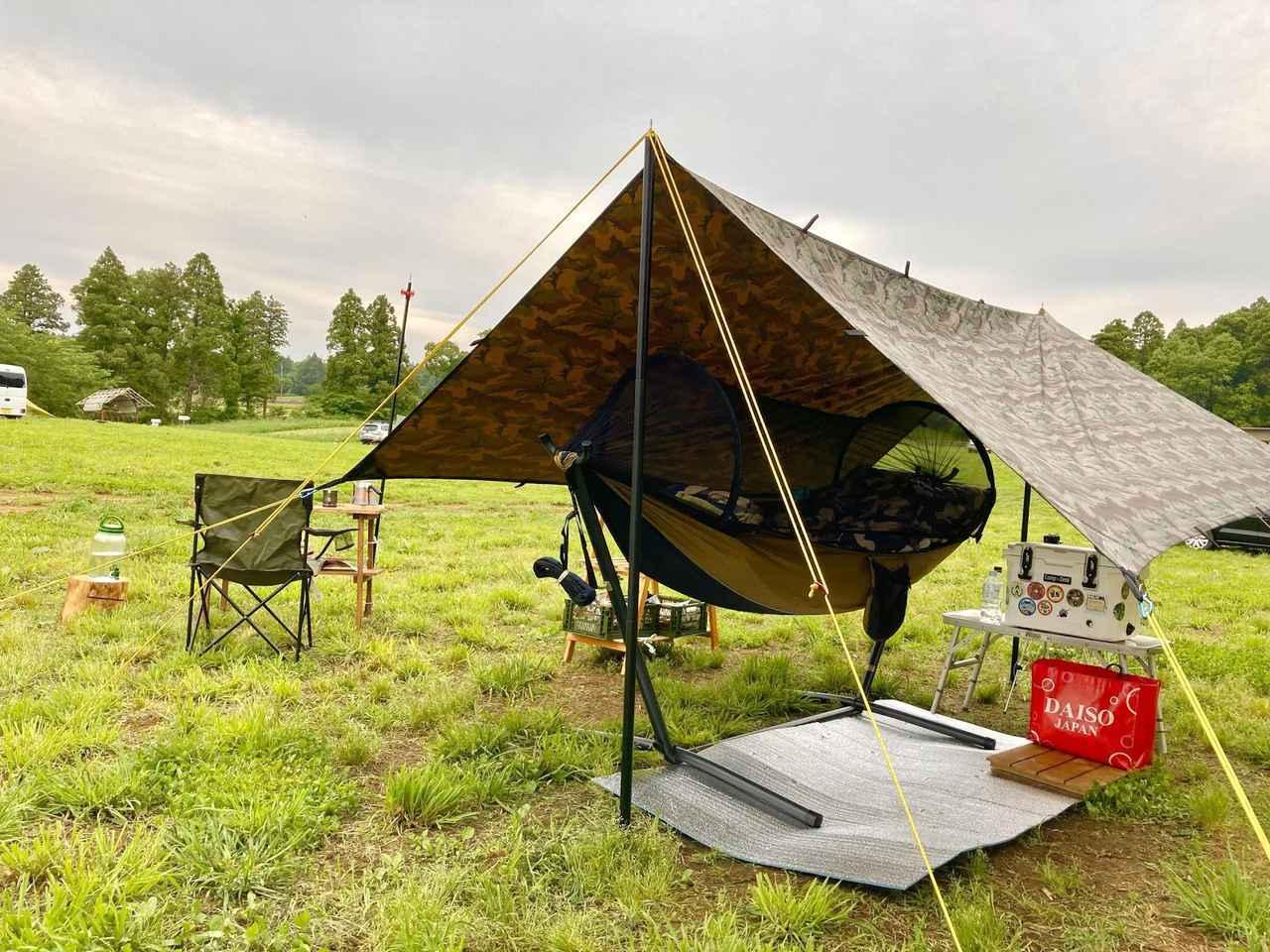 画像: 夏ソロキャンプの暑さ対策は「ハンモック泊」で解決!暑くて眠れないキャンプは卒業 - ハピキャン|キャンプ・アウトドア情報メディア