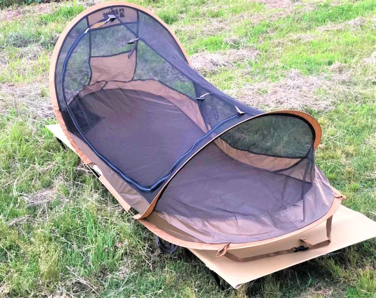 画像: アルパインデザインの1人用ポップアップシェルターで夏キャンプの睡眠も快適!虫対策&風通し◎ - ハピキャン|キャンプ・アウトドア情報メディア