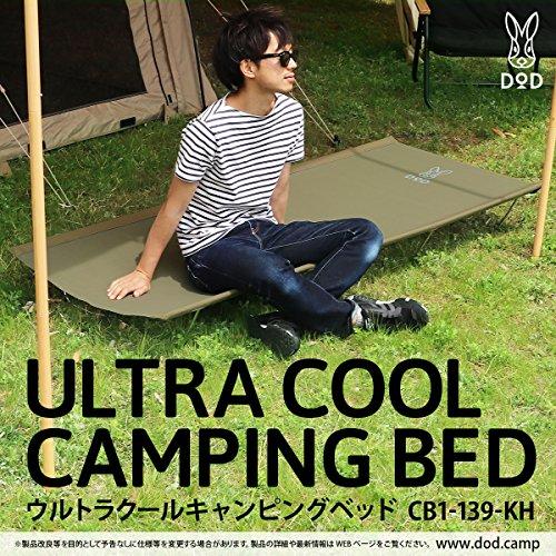 画像1: 【暑さ対策】テント泊でも涼しく快適に眠れる6つの対策!夏キャンプの寝苦しさにさよなら