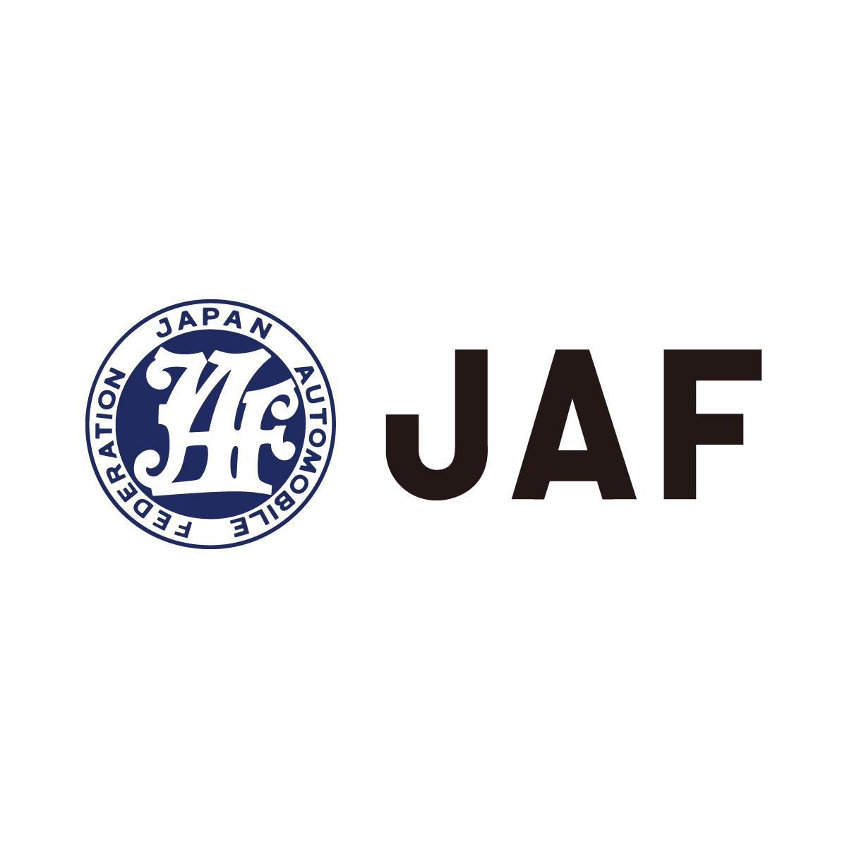 画像: 車内温度/夏(JAFユーザーテスト)