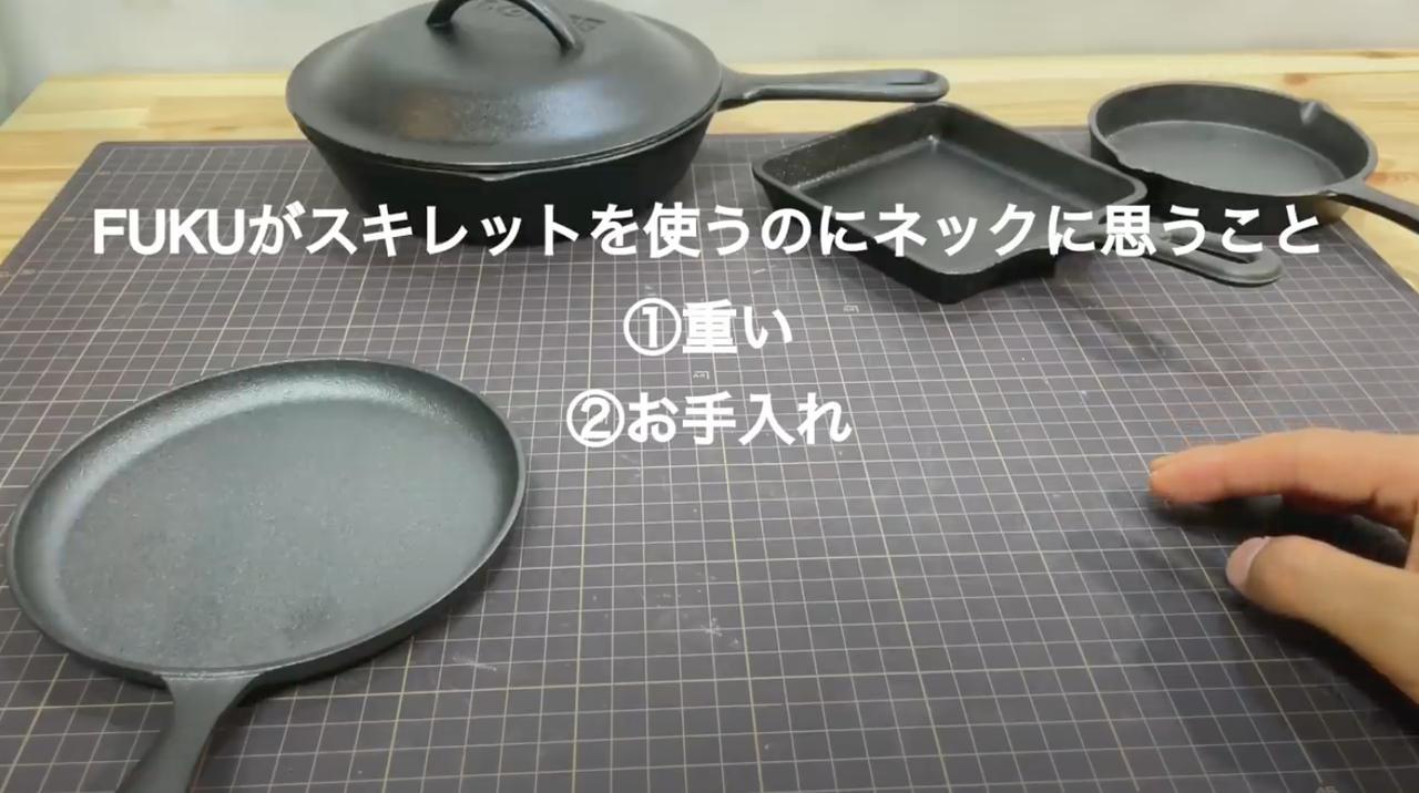 画像18: 出典:YouTubeチャンネル「FUKU」より