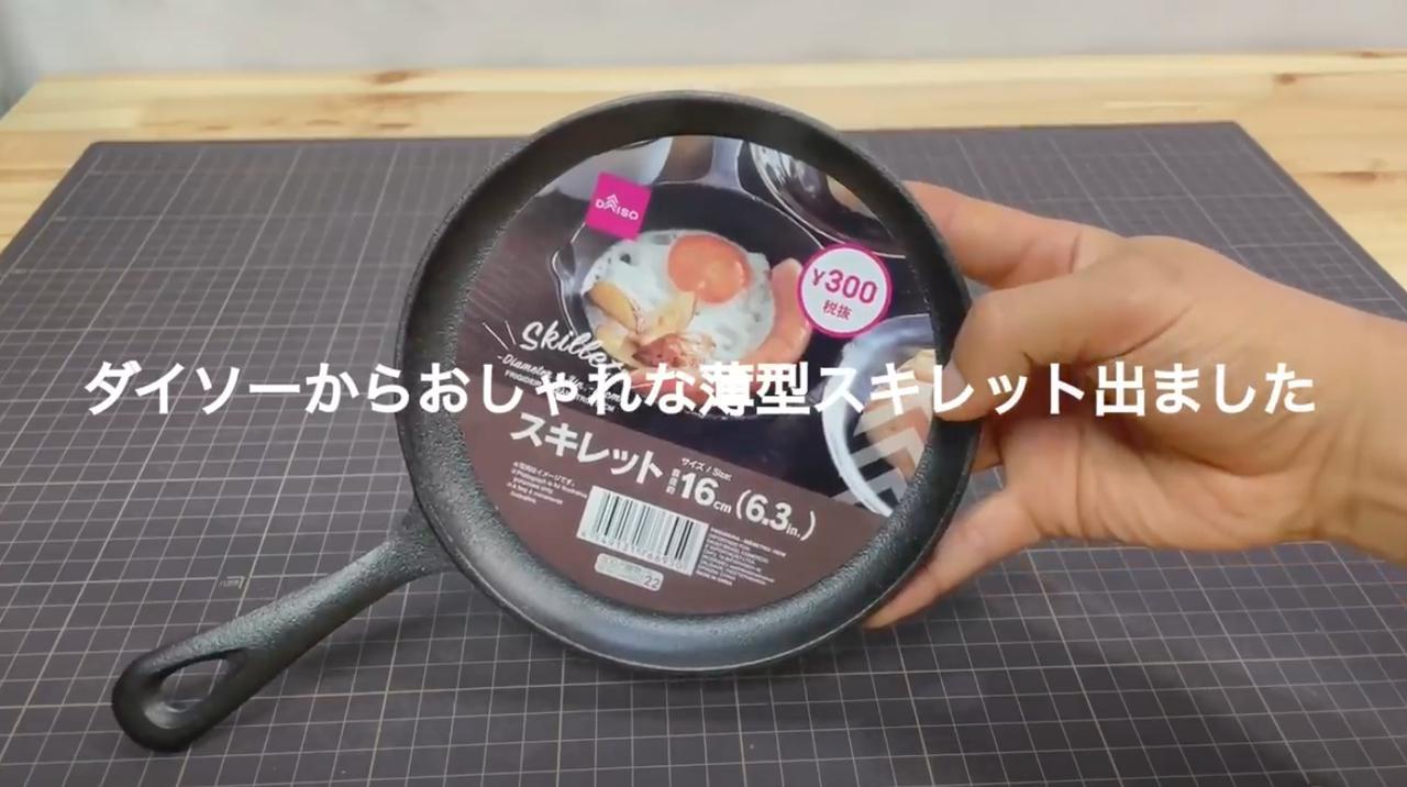 画像1: 出典:YouTubeチャンネル「FUKU」より