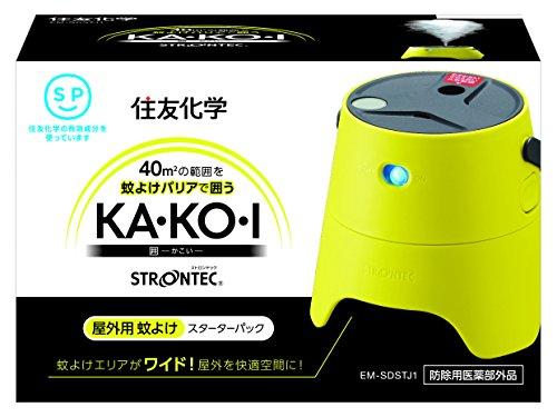 画像1: 【噂のすごい虫除け】STRONTEC (ストロンテック)KA・KO・I(カコイ)の効果を徹底検証