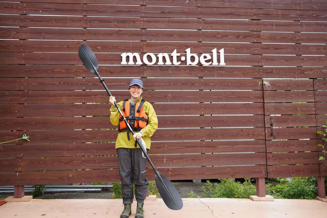 画像: 【横浜Bayエリアでカヤック体験】mont-bell(モンベル)横浜しんやました店は目の前の海へ直接エントリーOK! - ハピキャン|キャンプ・アウトドア情報メディア