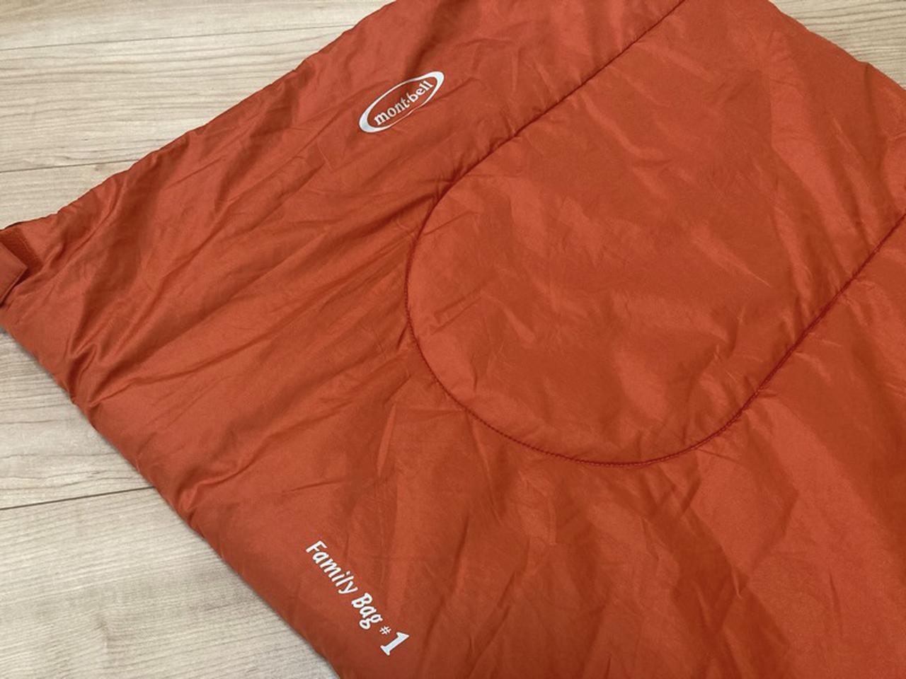 画像: 【mont-bell(モンベル)の寝袋レビュー】『ファミリーバッグ#1』は子供の添い寝にもピッタリな封筒型シュラフ - ハピキャン|キャンプ・アウトドア情報メディア