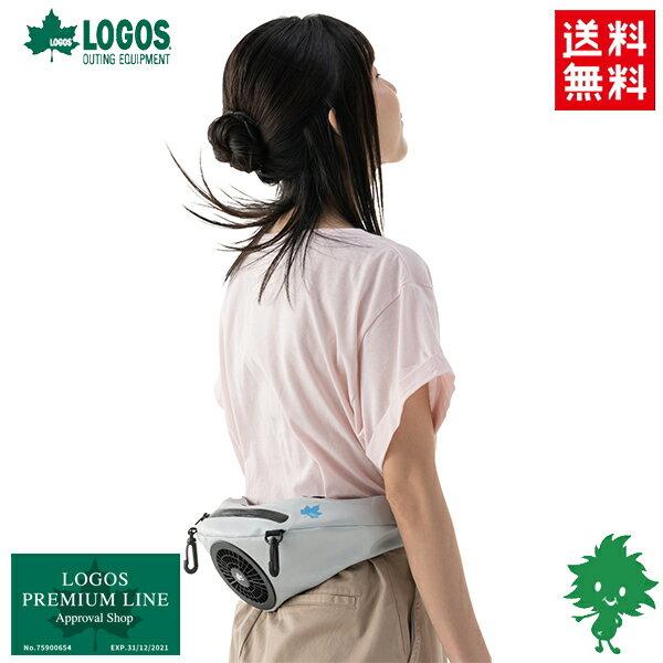 画像1: 【暑さ対策】LOGOS(ロゴス)の着るエアコン!?「野電ボディエアコン・クールダイレクト」をレビュー