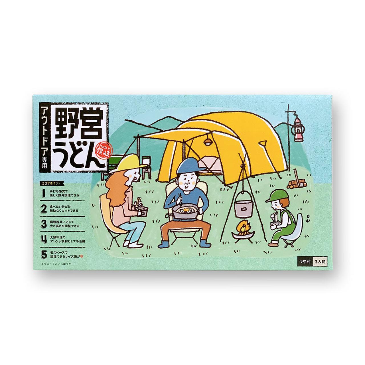 画像: 夏には冷やしうどんも!アウトドア専用「野営うどん」誕生!キャンプで本格讃岐うどんを作って食べよう♪