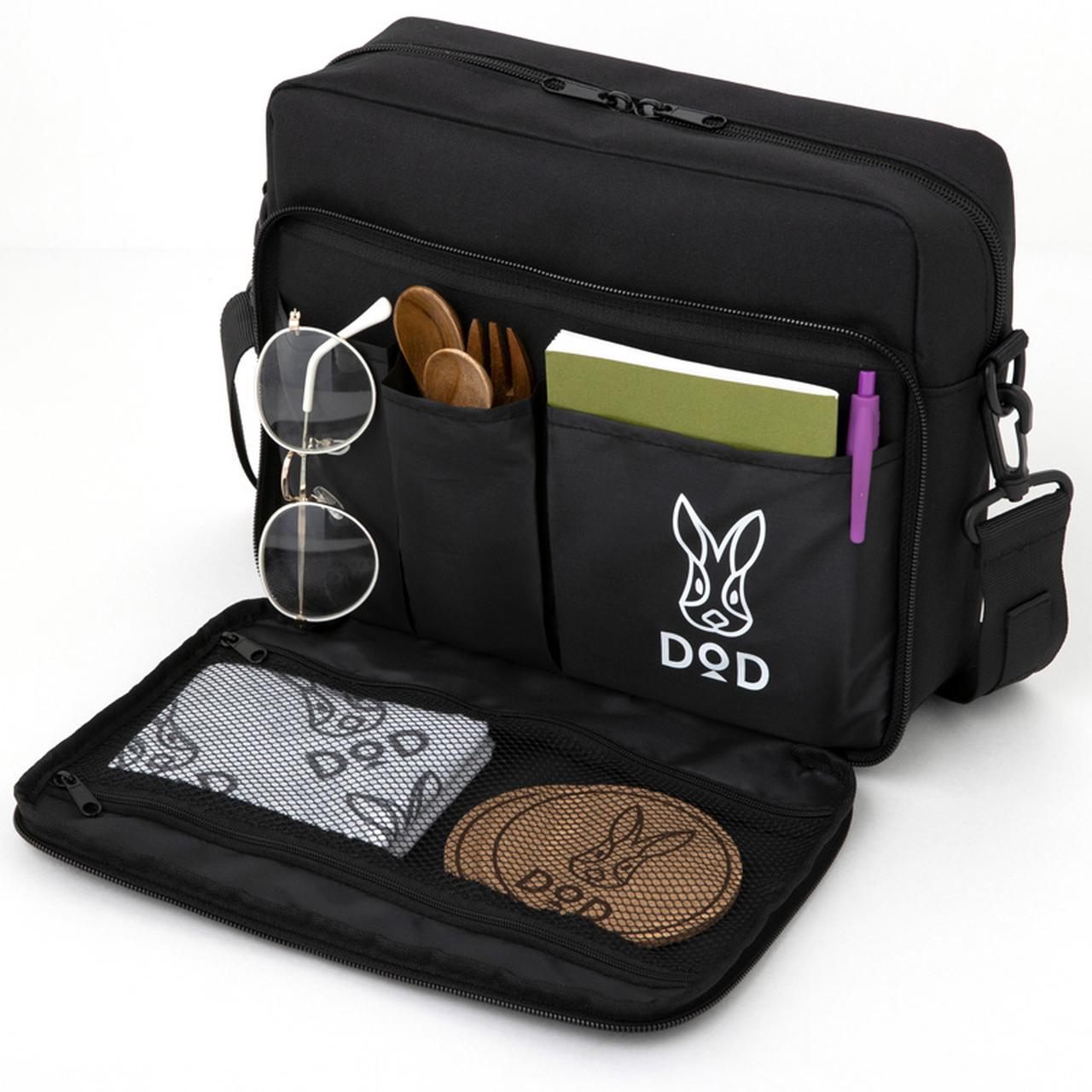 画像7: DODブランドブック第三弾!キャンプに日常に旅行に、うっかり毎日使ってしまうトランスフォームショルダーバッグを宝島社より発売!