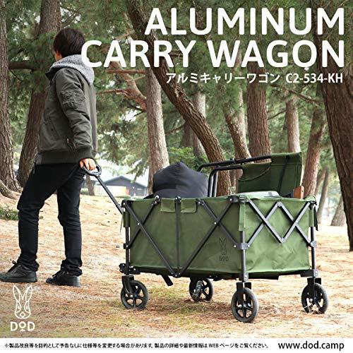 画像7: 【アウトドアワゴンまとめ】荷物らくらくキャリーワゴンおすすめ6選! 子供をのせられるものも◎
