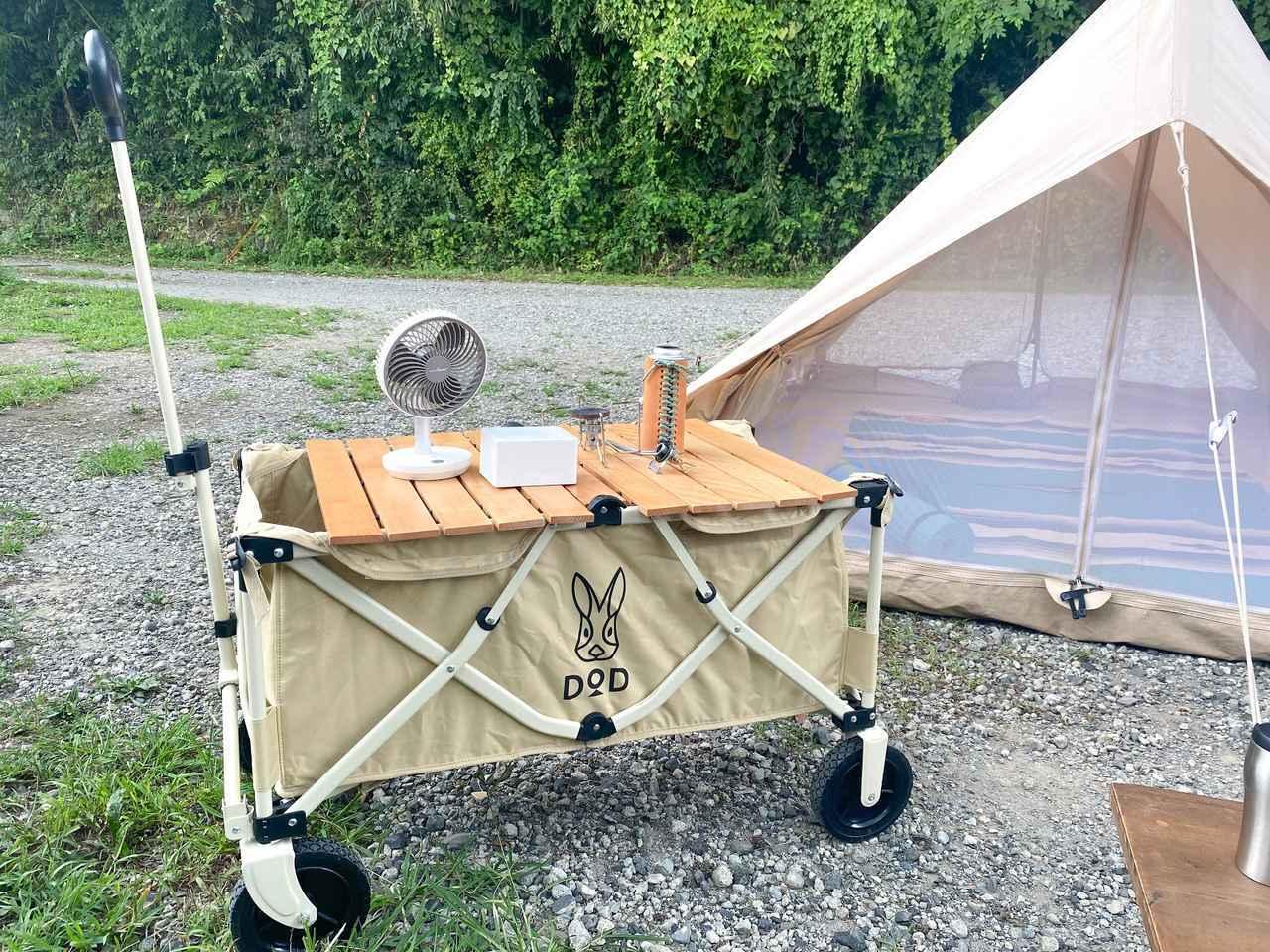 画像: 【筆者愛用】大型タイヤ&安心強度な、DODのキャリーワゴン キャンプの荷物運びはコレ! - ハピキャン キャンプ・アウトドア情報メディア
