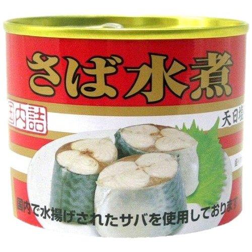 画像2: 【サバ缶レシピ】サバの水煮缶を使った簡単レシピ! みぞれ煮・トマト煮など アレンジレシピ3選を紹介!